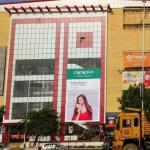 cine mall kota