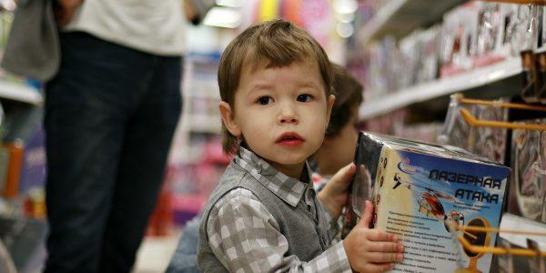 shop-toys-baby-4525235-ozdq0ujee4aq6jlefj634wze8f2autk6avx74i6o54